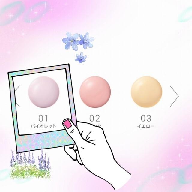 naturaglace(ナチュラグラッセ)のナチュラグラッセ naturaglacé カラーコントロールベース バイオレット コスメ/美容のベースメイク/化粧品(コントロールカラー)の商品写真