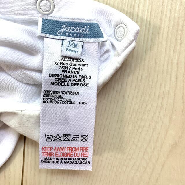 Jacadi(ジャカディ)のjacadi 半袖ボディ ロンパース 12m 74cm キッズ/ベビー/マタニティのベビー服(~85cm)(ロンパース)の商品写真