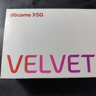 LG Electronics - 【新品・未使用】LG VELVET L-52A