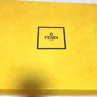 フェンディ(FENDI)のフェンディ (空箱)  残り1つ(タオル/バス用品)