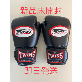 UNDER ARMOUR - 【新品未開封】twins ボクシンググローブ ブラック 10オンス