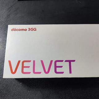 エルジーエレクトロニクス(LG Electronics)の【新品・未使用】LG VELVET L-52A(スマートフォン本体)