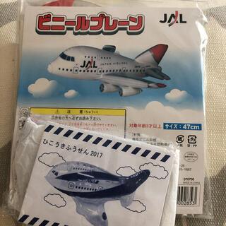 ジャル(ニホンコウクウ)(JAL(日本航空))のJALビニールプレーンとANAひこうきふうせん(航空機)