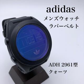adidas - 【adidasメンズウォッチ】アディダスラバーベルトADH2961型クォーツ
