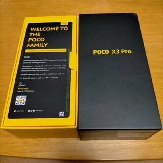 ANDROID - Xiaomi poco x3 pro RAM6GB 128GB
