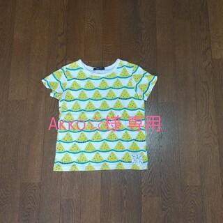 カルディア(CALDia)のカルディア 120cm Tシャツ(Tシャツ/カットソー)