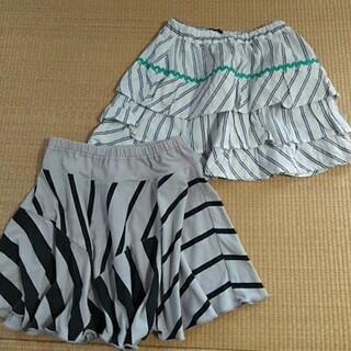 カルディア(CALDia)のスカート 110〜120cm 2枚セット(スカート)