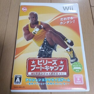 Wii - 【美品】 Wii ビリーズブートキャンプ wiiで enjoy ダイエット