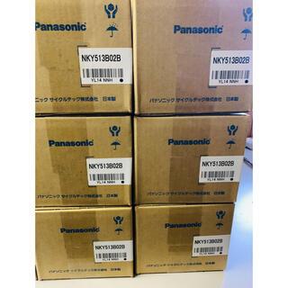 パナソニック(Panasonic)のW☆Panasonic パナソニック 電動自転車用 リチウムイオンバッテリー (パーツ)