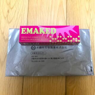 ミズハシホジュドウセイヤク(水橋保寿堂製薬)のエマーキット(2mL)(まつ毛美容液)