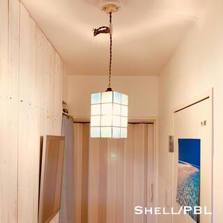 天井照明 Shell/PBL-R シェル ペンダントライト ブルー レクタングル(天井照明)