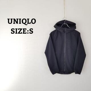 ユニクロ(UNIQLO)のユニクロ UNIQLO ジップアップ パーカー スウェット S 黒 ブラック(パーカー)