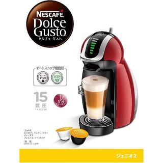 ネスレ(Nestle)の【美品】ネスカフェ ドルチェグスト ジェニオ2 プレミアム ワインレッド(コーヒーメーカー)