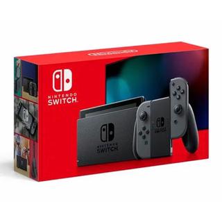 ニンテンドースイッチ(Nintendo Switch)の【新品・未開封】ニンテンドースイッチ 本体 グレー(家庭用ゲーム機本体)