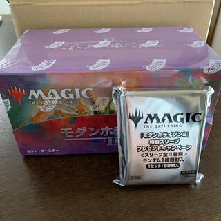 マジックザギャザリング(マジック:ザ・ギャザリング)のモダンホライゾン2 BOXセットブースター(Box/デッキ/パック)