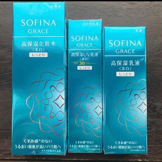 SOFINA - 新品ソフィーナグレイス化粧水乳液3点セット