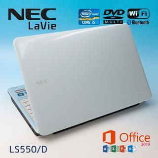 NEC - Office2019/NECノートパソコン/爆速SSD/さくさくi5/ブルーレイ