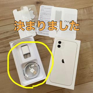 アイフォーン(iPhone)のiPhone 充電コード2セット(その他)