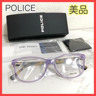 ポリス(POLICE)の【未使用】【美品】POLICE ポリス  メガネ メンズ レディース パープル(サングラス/メガネ)