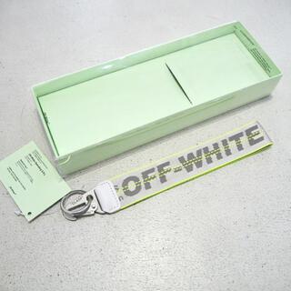 オフホワイト(OFF-WHITE)の新品 正規 オフホワイト インダストリアルベルトキーホルダー グレー蛍光イエロー(キーホルダー)