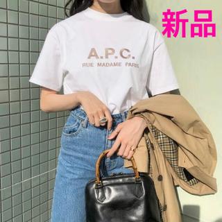 アーペーセー(A.P.C)のA.P.C. × BEAMS LIGHTS / 別注ロゴ クルーネック Tシャツ(Tシャツ(半袖/袖なし))