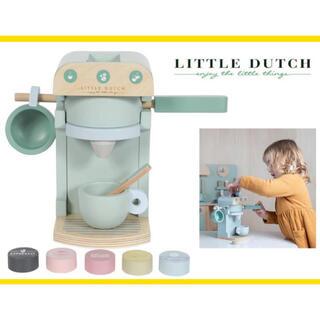 ボンポワン(Bonpoint)の◆Little Dutch リトルダッチ◆木製コーヒーマシンセット(知育玩具)