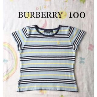 バーバリー(BURBERRY)のバーバリー Tシャツ 綿100% 100 男の子 女の子 ボーダー(Tシャツ/カットソー)