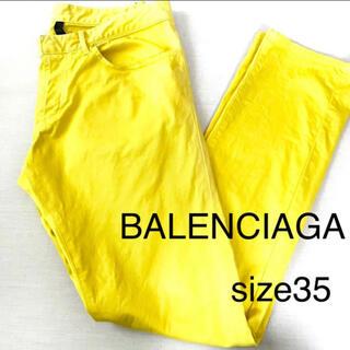 バレンシアガ(Balenciaga)の美品 BALENCIAGA カラー ロールアップ パンツ サイズ35 イエロー(デニム/ジーンズ)