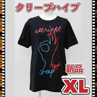 【新品未開封/XL】クリープハイプ 大丈夫 Tシャツ(ミュージシャン)