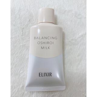 ELIXIR - 【管理ID: R15】エリクシール おしろいミルク