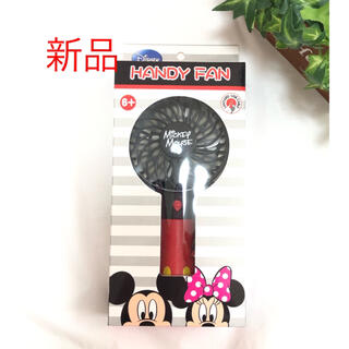 ディズニー(Disney)の新品 ハンディファン Disney トイストーリー ミニ扇風機 エイリアン(扇風機)