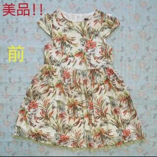 ベベ(BeBe)の【美品】ベベ フォーマル ドレス 120㎝(ドレス/フォーマル)