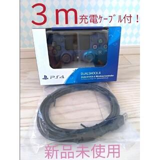 PlayStation4 - PS4 純正 ワイヤレスコントローラー ミッドナイト・ブルー