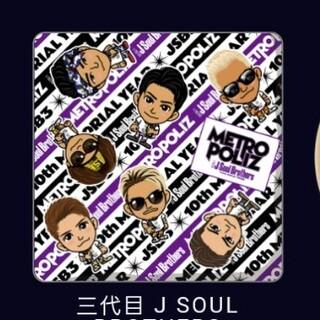 三代目 J Soul Brothers - 三代目JSB 集合クッション