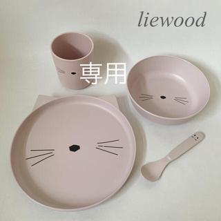 liewood cat bamboo カトラリーセット 食器セット