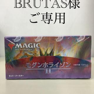 マジックザギャザリング(マジック:ザ・ギャザリング)の【新品未開封 】モダンホライゾン2 セットブースター box ボックス(Box/デッキ/パック)