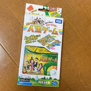 タカラトミー(Takara Tomy)のポケット人生ゲーム(人生ゲーム)
