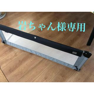 カトージ(KATOJI)の岩ちゃん様専用 ベッドガード  ベッドフェンス カトージ(ベビーフェンス/ゲート)