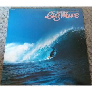 山下達郎『BIG WAVE』J-POPLPレコード・難あり(その他)