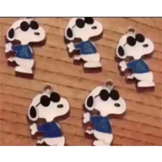 ※ぱんだ様専用※【New!】スヌーピー JOE COOL チャーム2セット(各種パーツ)