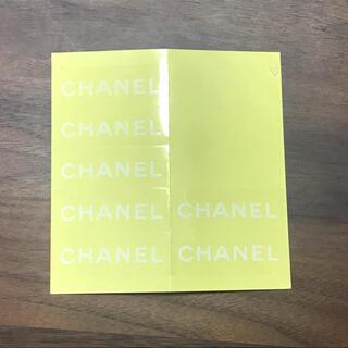シャネル(CHANEL)のシャネル シール 7枚(シール)