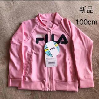 FILA - 新品未使用 タグ付き FILA ラッシュガード 長袖 100cm ピンク