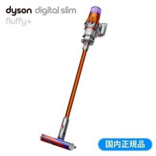 Dyson - dyson digital slim fluffy+ SV18 FF COM