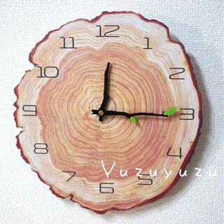 【静音】木製 木目調 シンプル 掛け時計 ウォールクロック