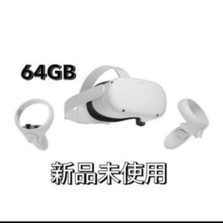 【未開封・クーポン可】Oculus Quest 2 64GB(家庭用ゲーム機本体)