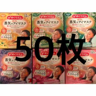 花王 - めぐリズム 50枚