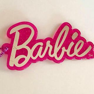 バービー(Barbie)のBarbie♡キーホルダー ストラップ(キーホルダー)