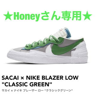 "sacai - SACAI × NIKE BLAZER LOW ""CLASSIC GREEN"""
