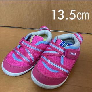 アカチャンホンポ - IFME イフミー スニーカー 靴 女の子 13.5 シューズ メッシュ