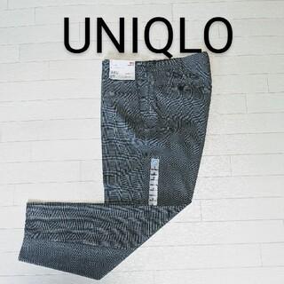 ユニクロ(UNIQLO)のユニクロ 感度パンツ アンクル丈 グレンチェック(スラックス)